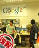 实拍谷歌超爽办公室