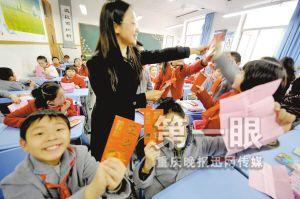 人和街小学学生得到了老师给的压岁包,里面装的都是经典词句