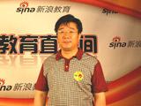 北京大学副校长、经济学院院长刘伟教授