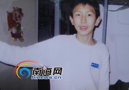 2010年海南省高考理科状元王智