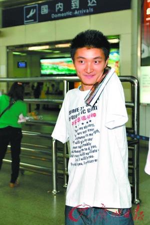 杨孟衡已经被中山大学外国语学院录取