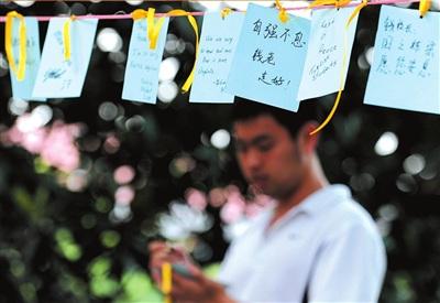 上海大学师生悼念钱伟长