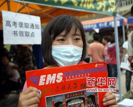 8月11日,来自舟曲县曲瓦乡曲瓦村的应届高考生洪丽萍在县城临时搭建的应急邮政网点领到了自己的录取通知书。