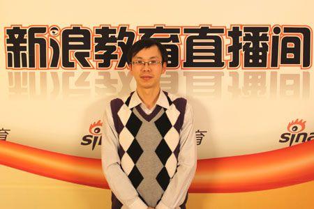 海天教育娄岳东做客新浪点评2011年考研数学