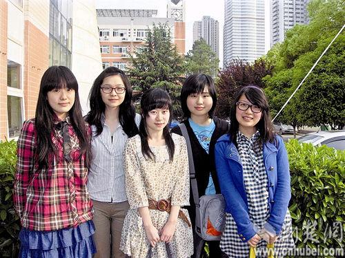 Image result for 清華大學校女孩