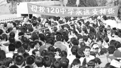 6月7日是高考第一天,在沈阳市第43中学考点外,120中学的老师打起条幅为考生加油鼓劲。 记者 查金辉 摄