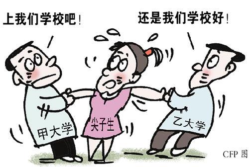 名校掐尖战港大成赢家