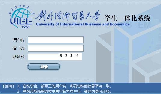 优发国际网址 2