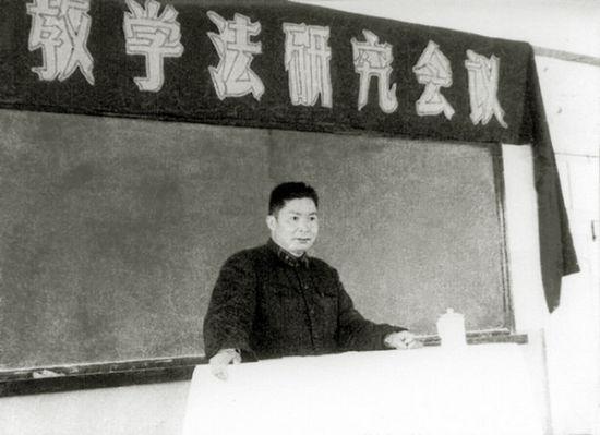 图1:林伟在作报告