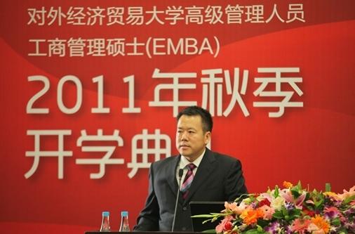 中煤能源集团销售公司副总经理 胡志浩