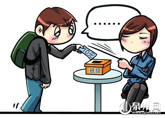 迟到一次罚款10元 黄晖/绘