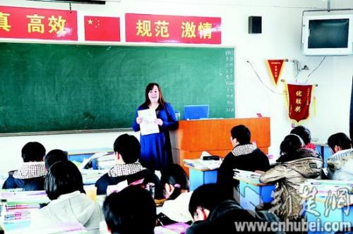学生们在上口语课