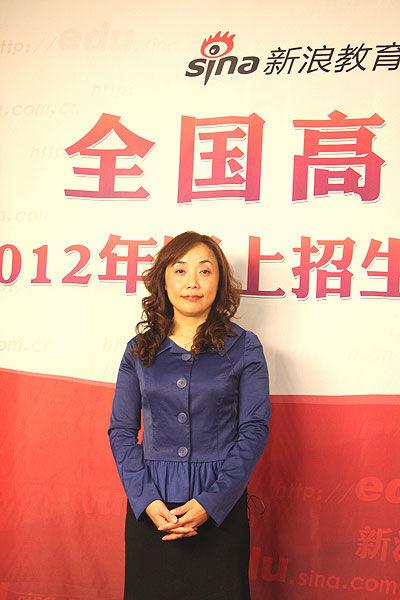北京建筑工程学院招生办主任李雪华做客新浪