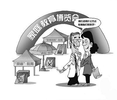 漫画作者:禹天建