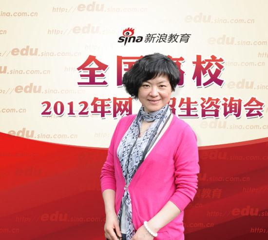 重庆邮电大学的招生就业处处长黄永宜做客新浪