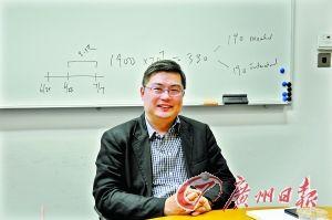香港科技大学协理副校长谭嘉因。