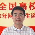 北华航天工业学院朱凯峰