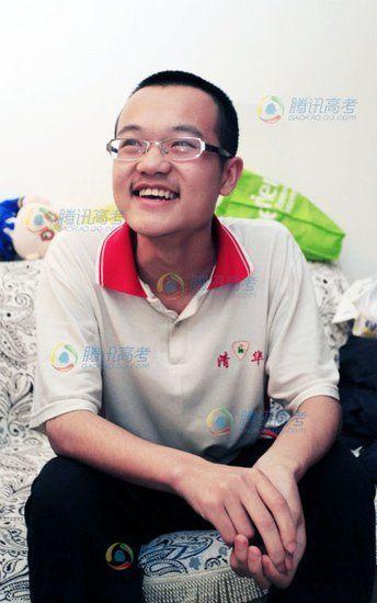 贵州高考文科状元王浩