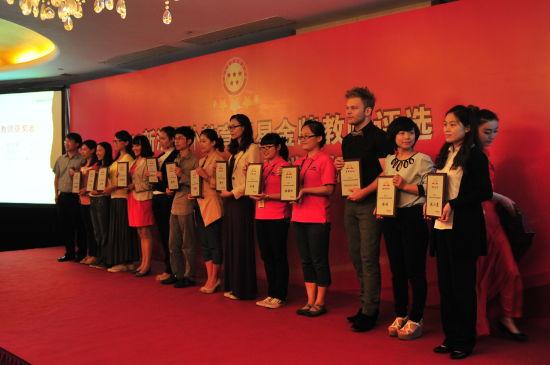 2012五星教师颁奖典礼花絮:上海获奖选手