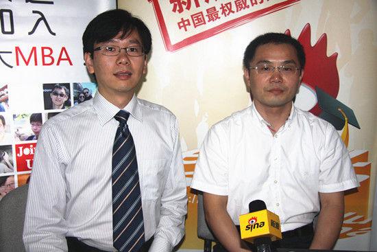 浙江大学管理学院党委副书记李小东老师和浙江大学MBA中心主任寿老师做客新浪