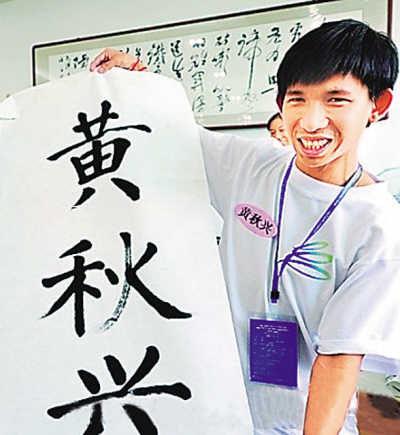 外国留学生中文名字一览