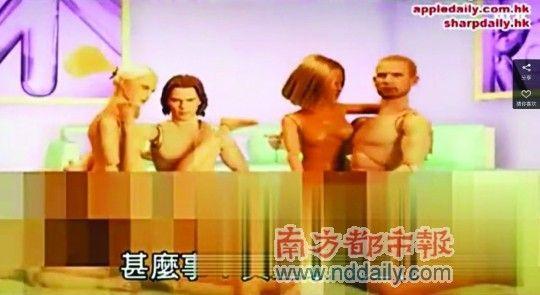 香港性教育节目全裸真人秀引争议(组图)_新浪