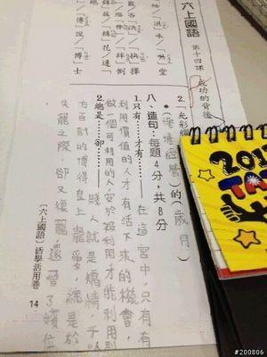 图片来源:台湾ETtoday新闻云
