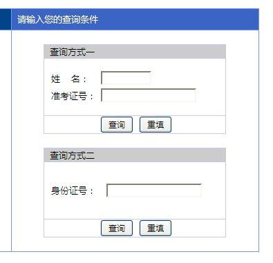 金沙官网平台 3