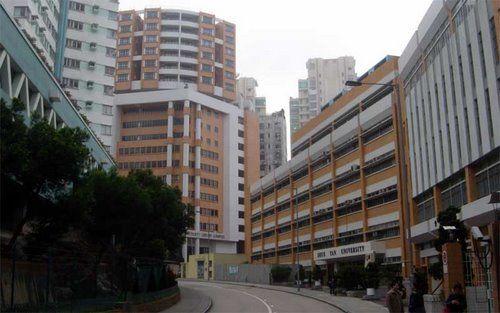 在内地招生的港澳高校一览:香港树仁大学
