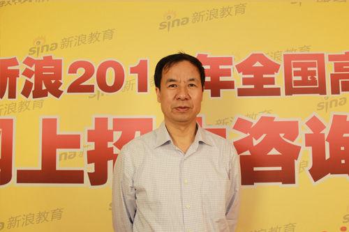 郑州大学招办主任刘建华做客新浪