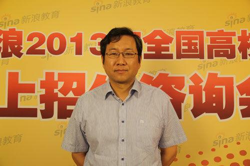 北京交通大学招生就业处的副处长史贞军做客新浪