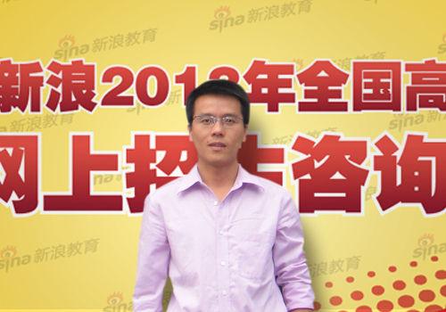 江西农业大学招办主任张利斌做客新浪