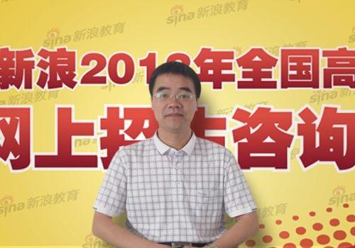 北华航天工业学院招生就业处朱凯峰做客新浪