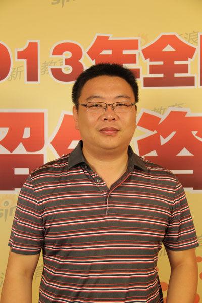 优德中文官方网站 2