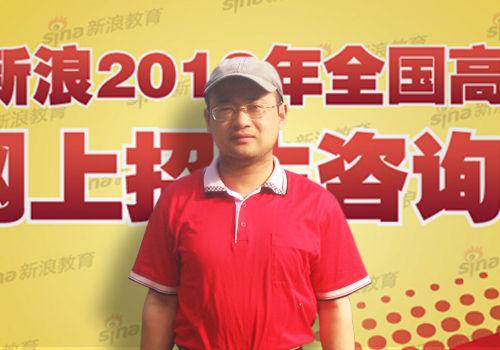 上海政法学院招生就业办主任张军做客新浪