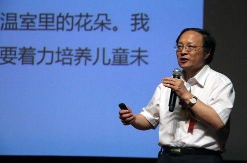 程淮教授在创造力大赛颁奖典礼中讲话
