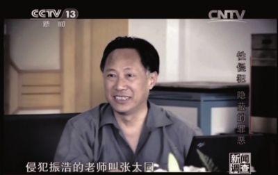 该老师叫张大同,是全国闻名的物理奥林匹克竞赛名师
