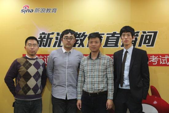 新航道雅思名师团队:姚骏鹏、魏书正、虎劲钻、范奥文(从左至右)