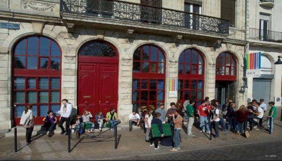 法国ECV学院