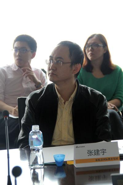 新航道国际教育集团总裁助理张建宇