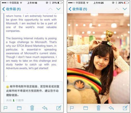 微软内部员工证实奶茶妹妹章泽天加入Bing团队>>>>奶茶妹妹私房美照
