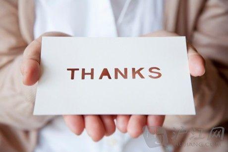 如何道谢:13个表达谢意的英文短句汇总