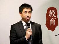 赵京:四问《考试招生制度改革意见》