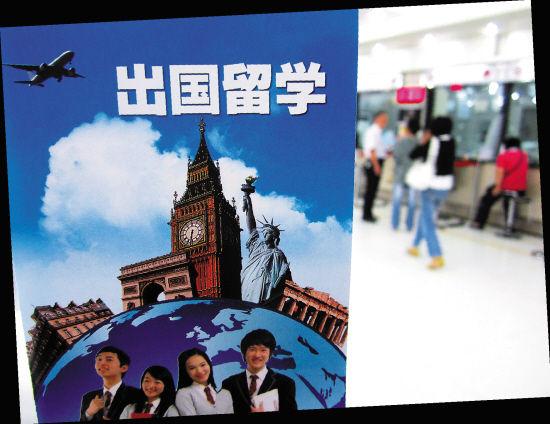 7个留学热门地申请要领 英首相访华催生新专业