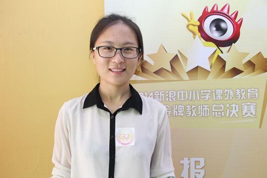 2014新浪五星金牌少儿体育教师:孙丹
