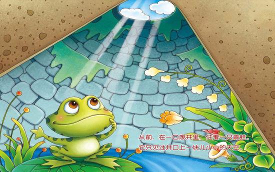 最简单折青蛙步骤图解