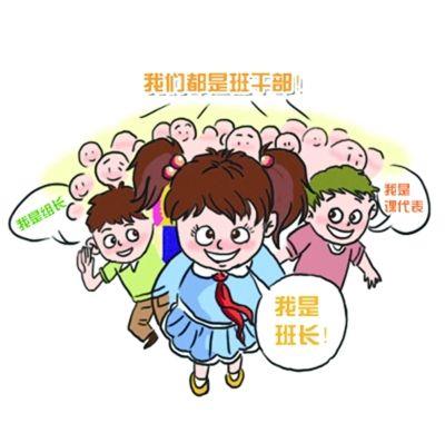亚洲必赢官网 2