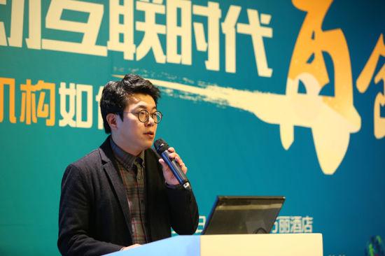 韩国亚洲文化教育协会常任理事李泰雨先生