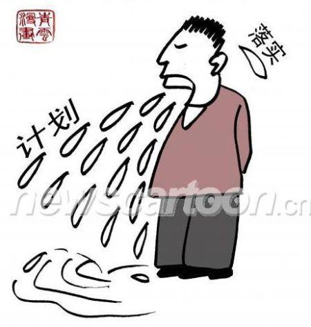 必威官网登录 1