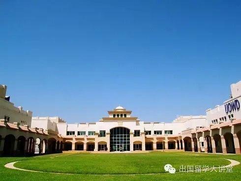迪拜大学城